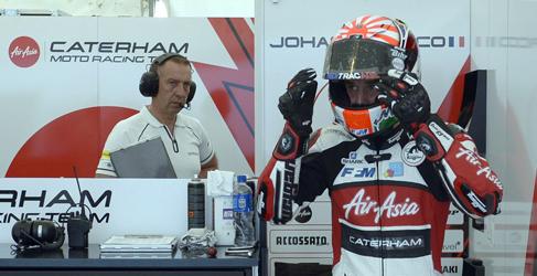 Randy Krummenacher reina en la lluvia italiana de Moto2
