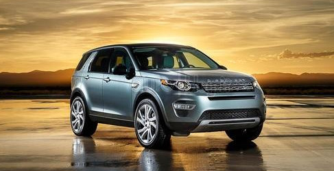 Se filtra el Land Rover Discovery Sport