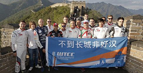 Los pilotos del WTCC visitan la Muralla China