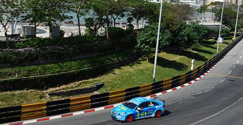 Macao alberga la gran final del WTCC este fin de semana