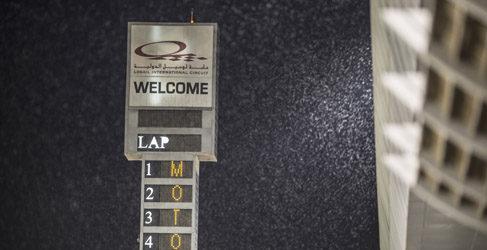 La lluvia paraliza el test de MotoGP en Losail