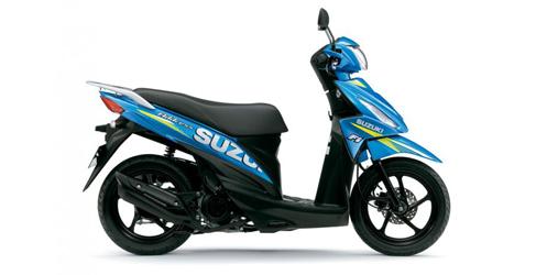 La Suzuki Address 110 con los colores de MotoGP