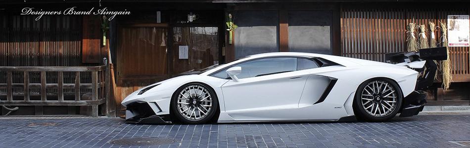 Espectacular Lamborghini Aventador preparado por Aimgain