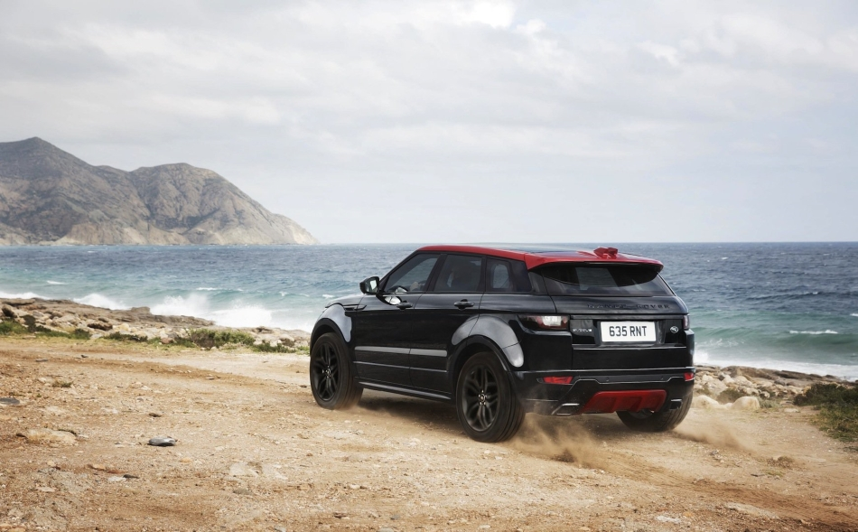 Nuevo Range Rover Evoque Ember, una edición especial solo por tres meses