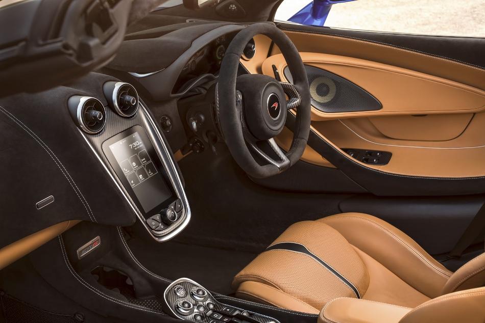 McLaren 570S Spider más accesible