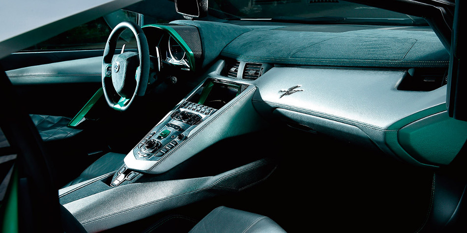 Kode0, edición especial del Lamborghini Aventador