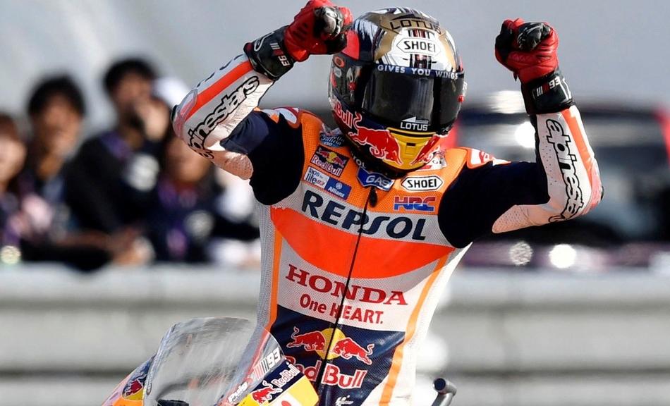 Horarios del Gran Premio de Japón