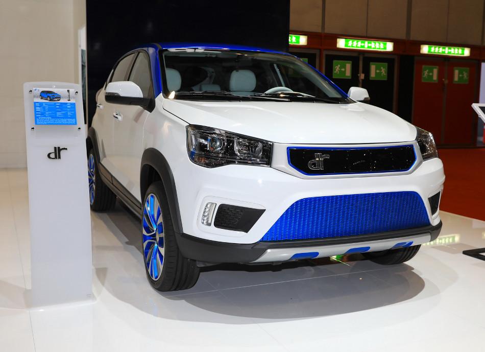 DR Automobiles presentó el DR3 EV