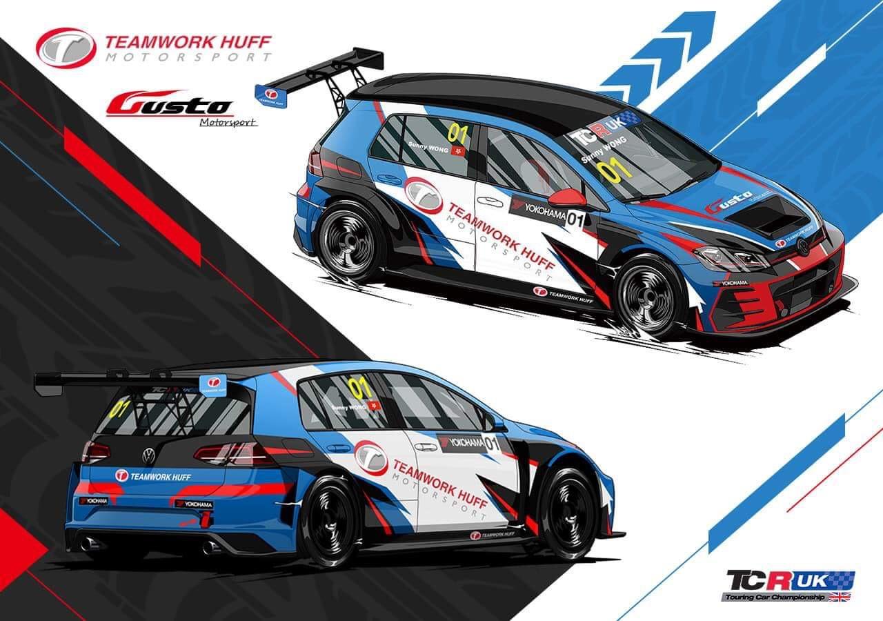 Robert Huff llevará su propio equipo para las TCR Reino Unido