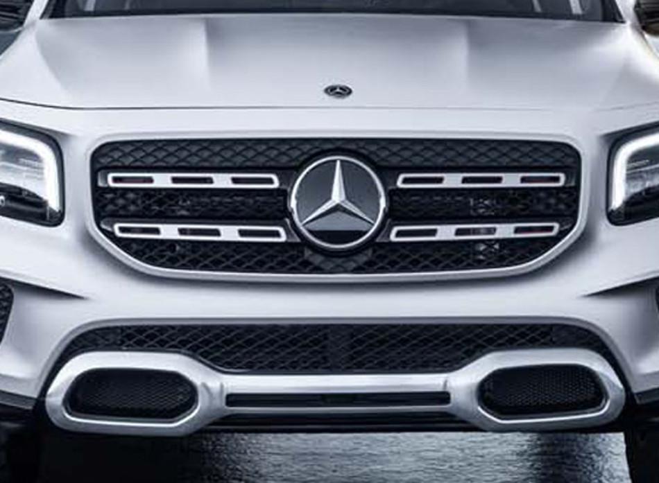 Mercedes-Benz presenta el nuevo GLB Concept