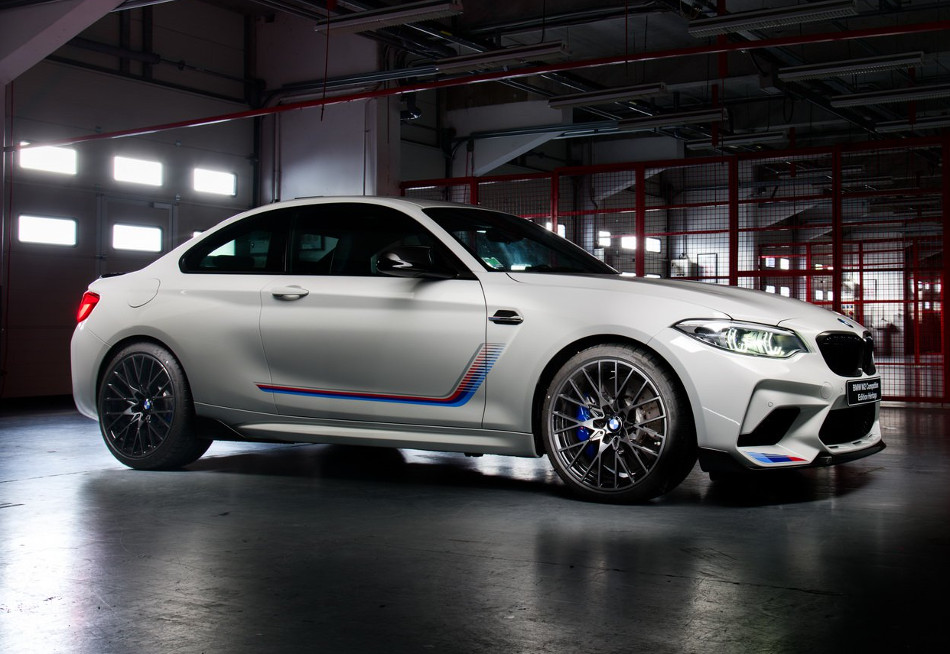 BMW M2 Competition Heritage Edition
