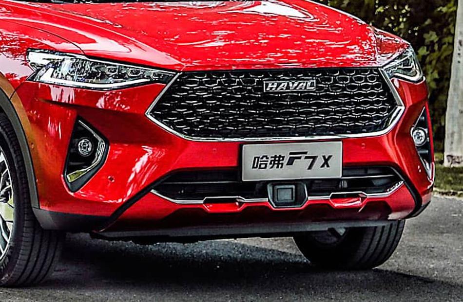 Great Wall Motors presentó El Haval F7x