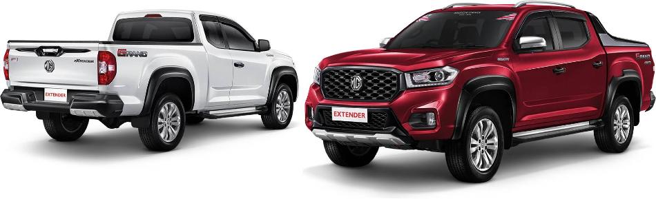 MG lanza su primera pick-up en Tailandia