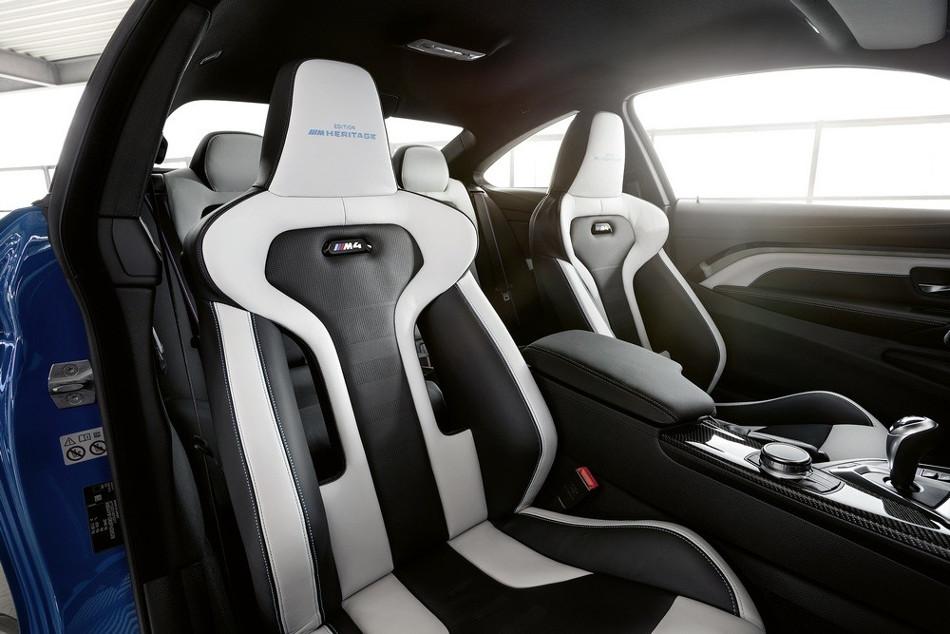 BMW M4 Edition ///M Heritage edición limitada