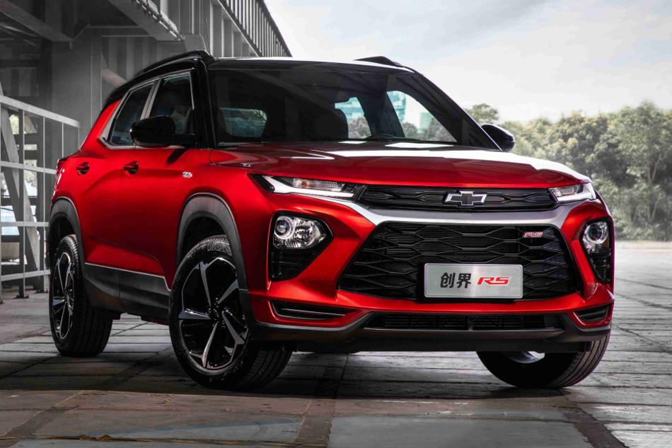 La Chevrolet Trailblazer 2020 llega a China
