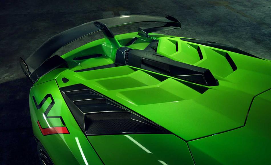 Lamborghini Aventador SVJ by Novitec