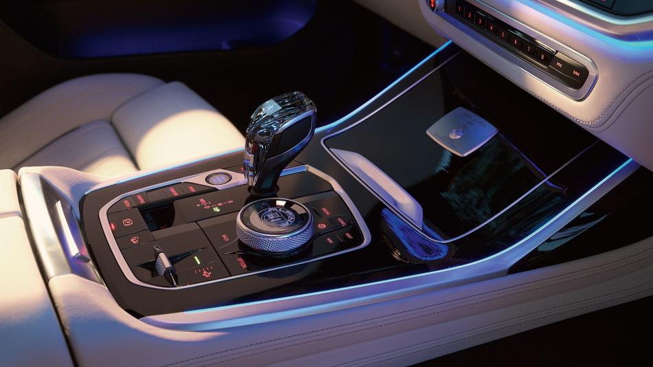 Ya está aquí el nuevo BMW Alpina XB7 2021