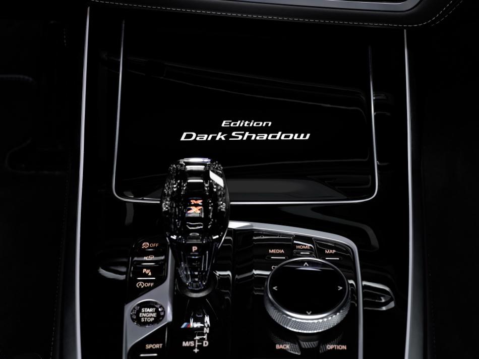 10 unidades de BMW X7 Dark Shadow están listas para Australia