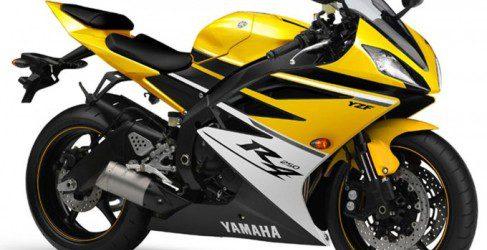 La Yamaha R250 llegará a final de año