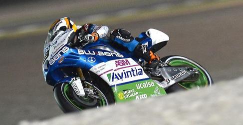 Avintia Blusens y ASM unen fuerzas en MotoGP