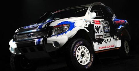Ford Racing participará con el Ranger en el Dakar 2014