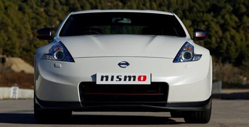 El sucesor del Nissan 370Z podría verse en Tokio