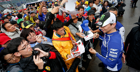 Las tres opciones de horarios del GP de Japón de MotoGP