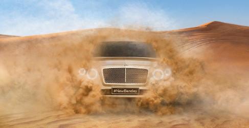 Bentley nos adelanta su nuevo modelo SUV